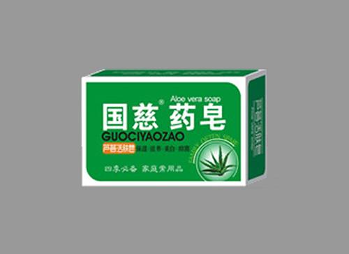国慈牌芦荟活肤药皂80g
