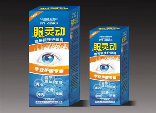 眼靈動隱形眼鏡護理液