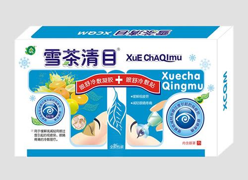 雪茶精品護眼係列(藍)