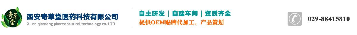 西安同乐城手机APP醫藥科技有限公司