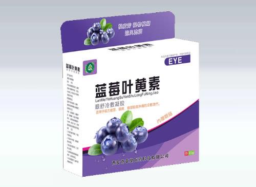 蓝莓叶黄素-眼舒冷敷凝胶