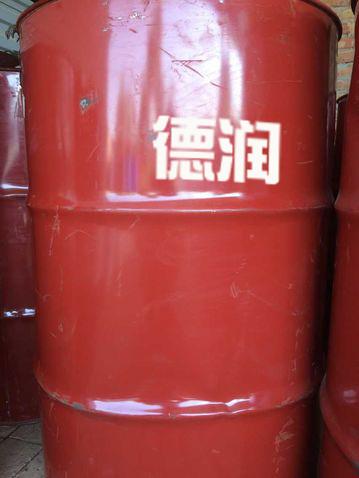 陕西西安德润乳化油专业生产厂家,主要生产防锈乳化油,液压支架专用乳化油。