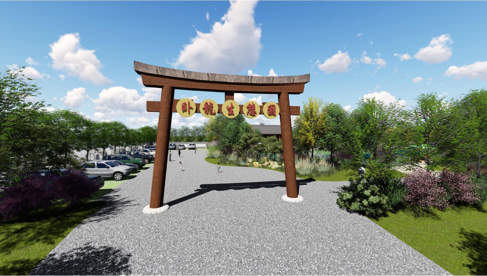 宝鸡卧龙生态园垂钓园景观设计方案图片
