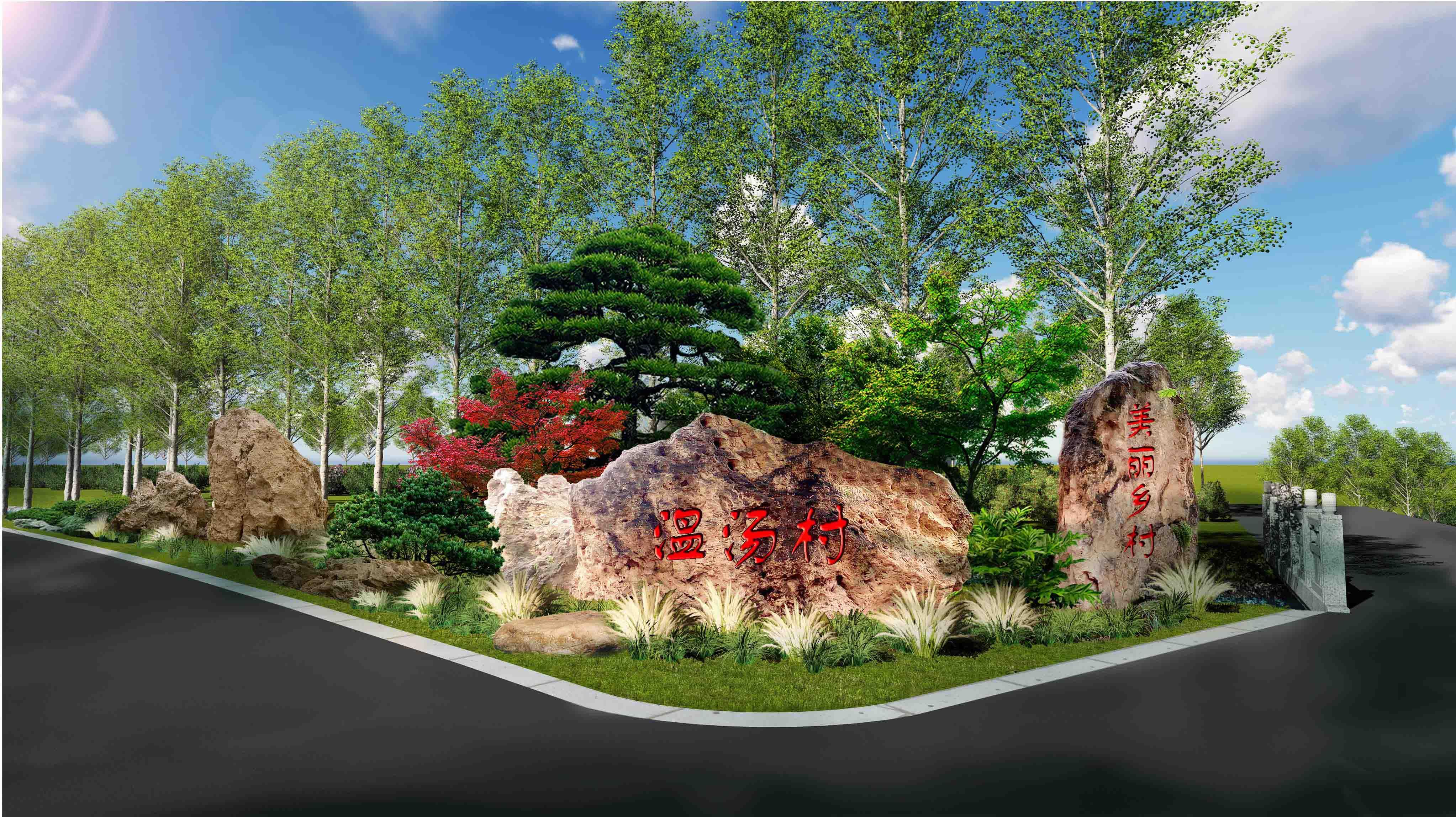 beplay首页景观规划设计公司