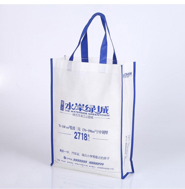 西安无纺布手提袋备受人们喜欢主要取决于三个方面
