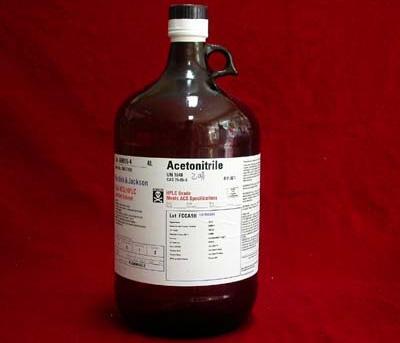 西安化學試劑