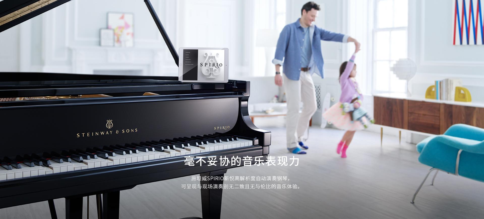 西安钢琴专卖|西安钢琴调律