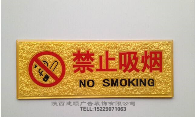 西安标识标牌设计