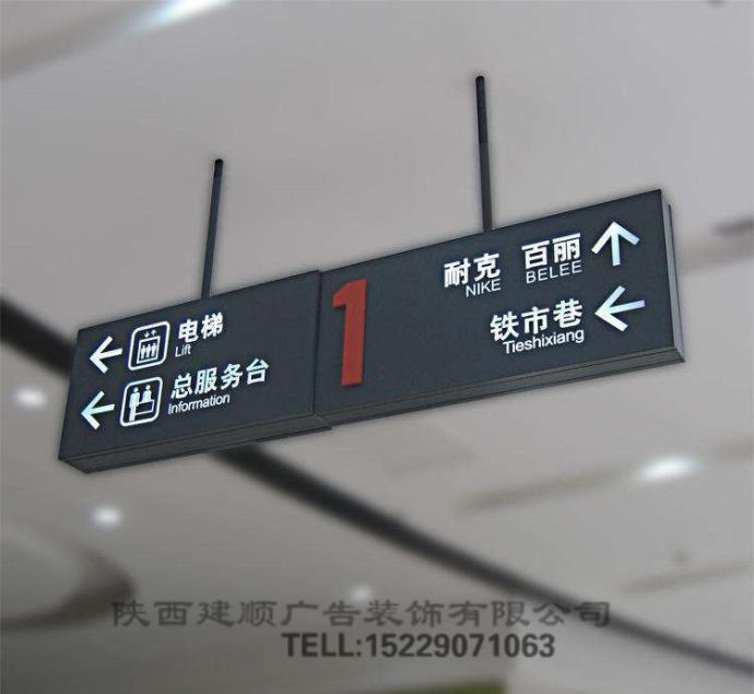 万博X手机下载标识标牌万博官网manbetx登陆app平台厂