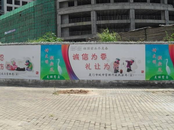 建筑工地广告万博官网manbetx登陆app平台 更多请点击