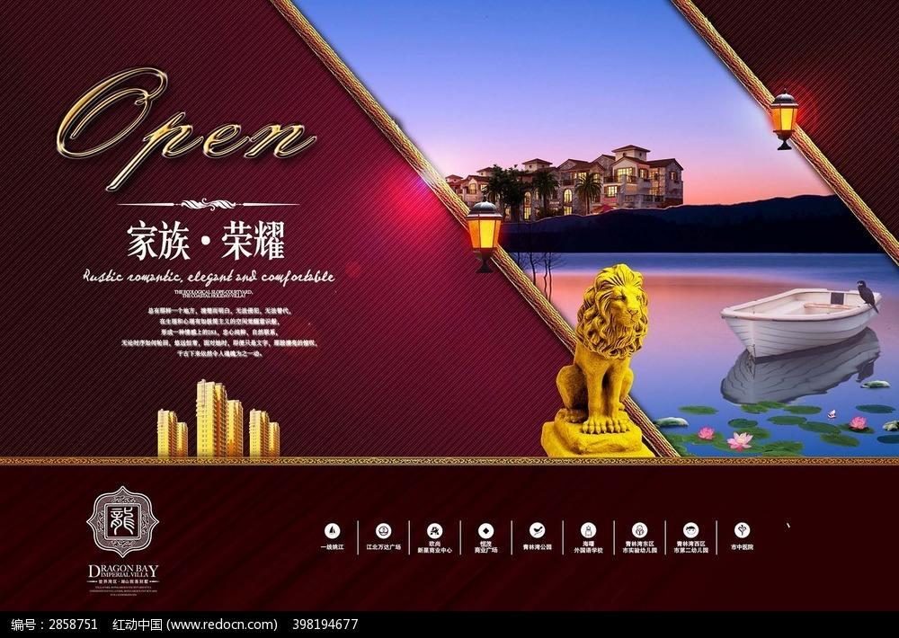 房地产广告设计万博官网manbetx登陆app平台 更多请点击