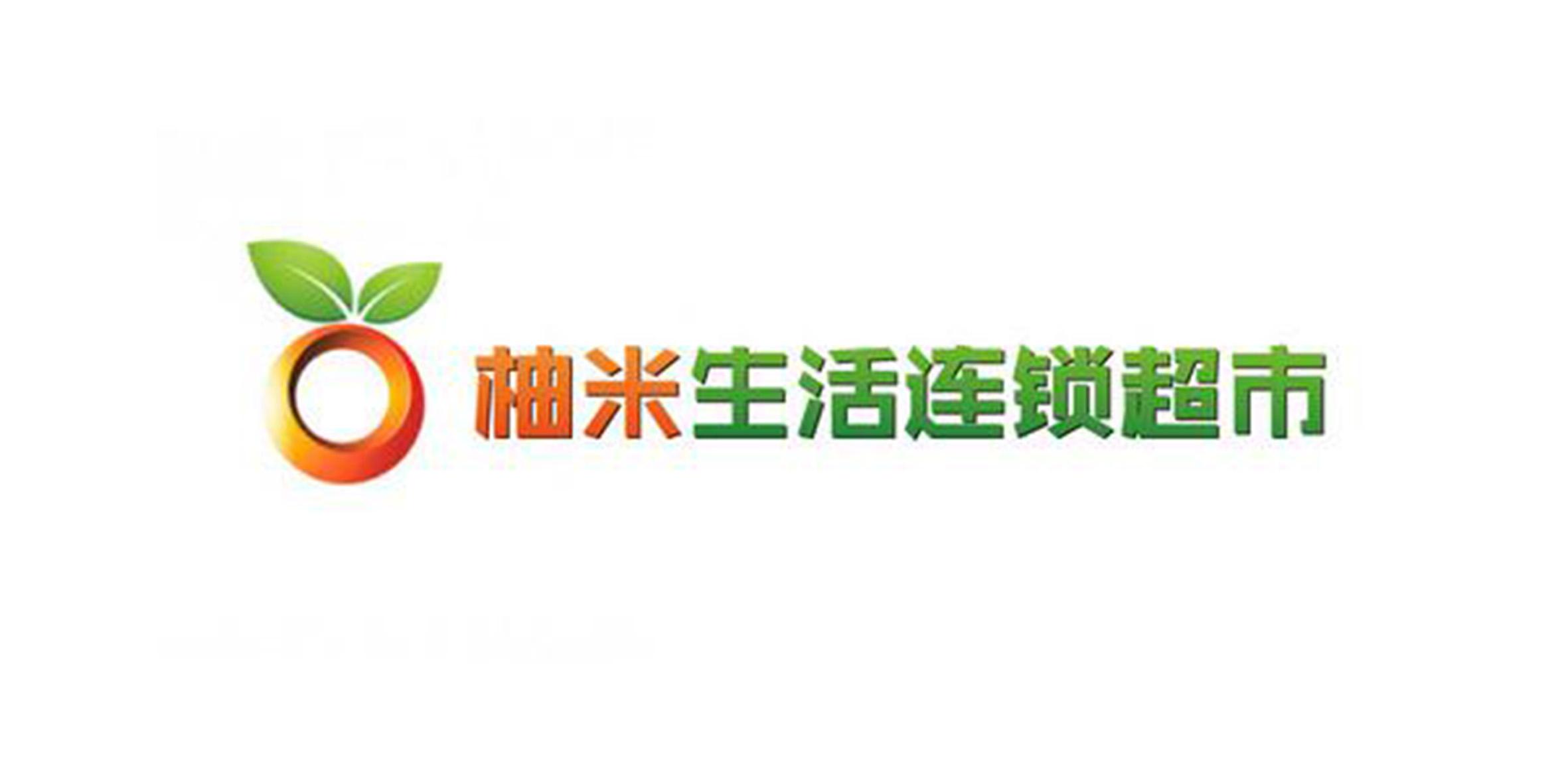万博X手机下载形象墙万博官网manbetx登陆app平台