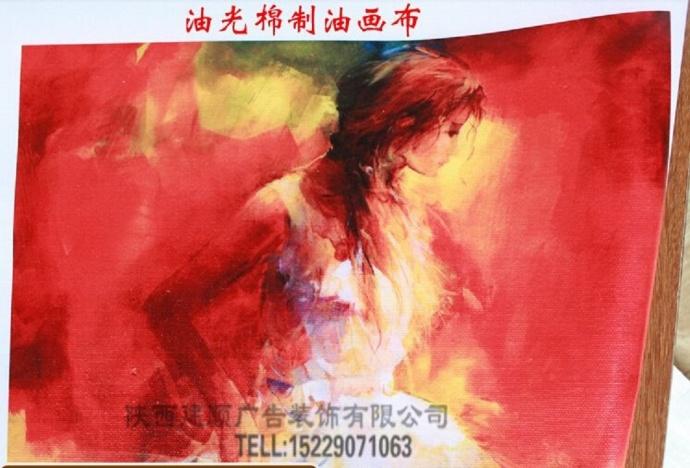 华南城奥特莱斯墙体高清喷绘