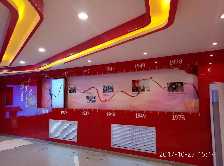 企业文化墙设计万博官网manbetx登陆app平台