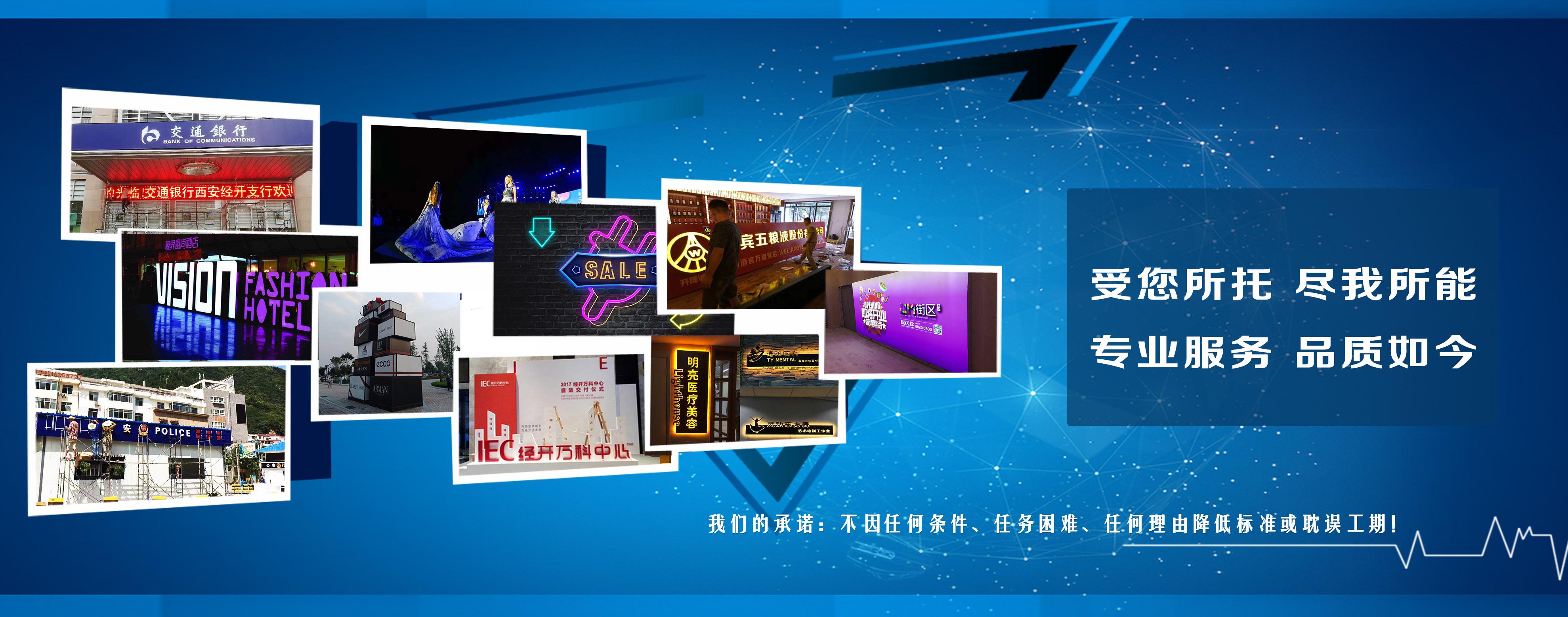万博X手机下载门头万博官网manbetx登陆app平台