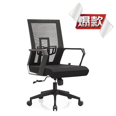 Z-E236(全黑色)职员椅厂家直销