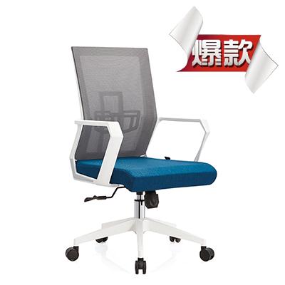 Z-E236(灰+蓝)职员椅厂家直销