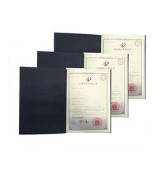 荣誉证书6