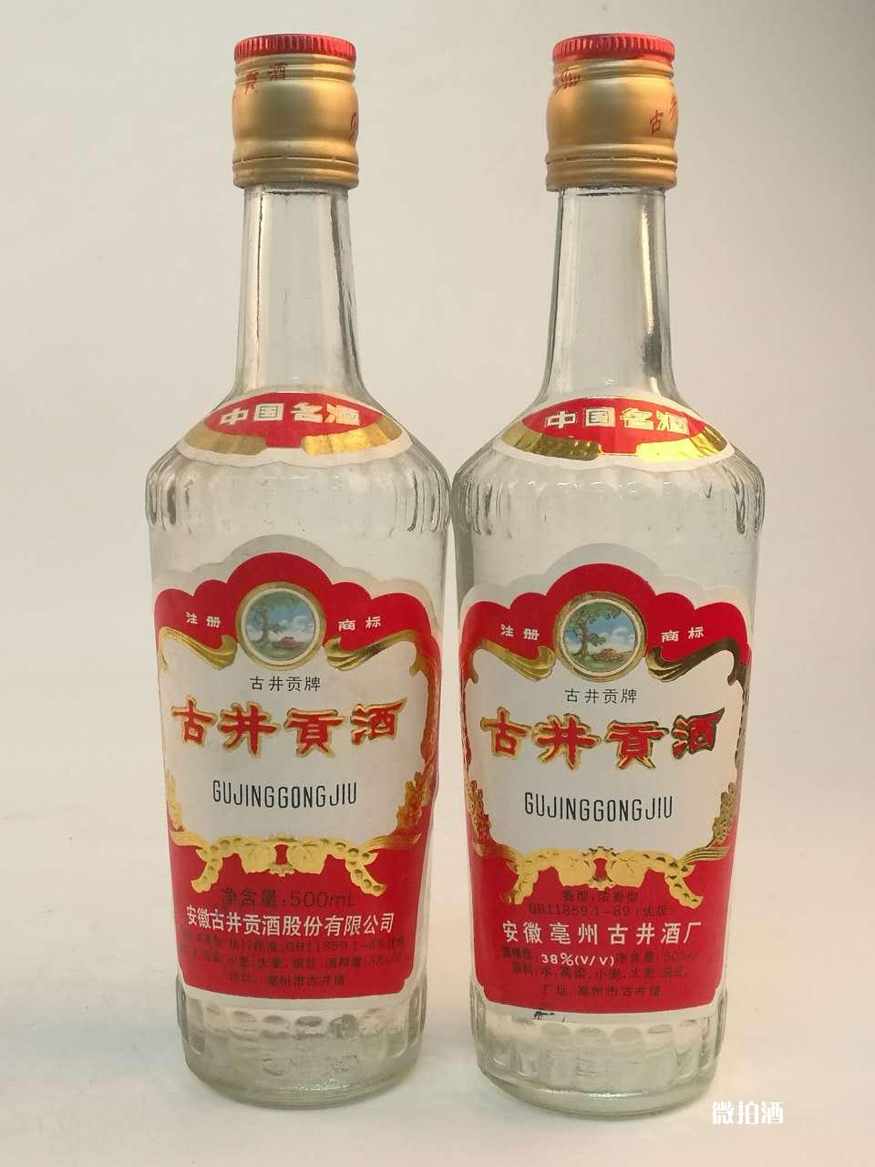 西安名酒回收告诉你四大名酒、八大名酒、十三名酒、十七名酒