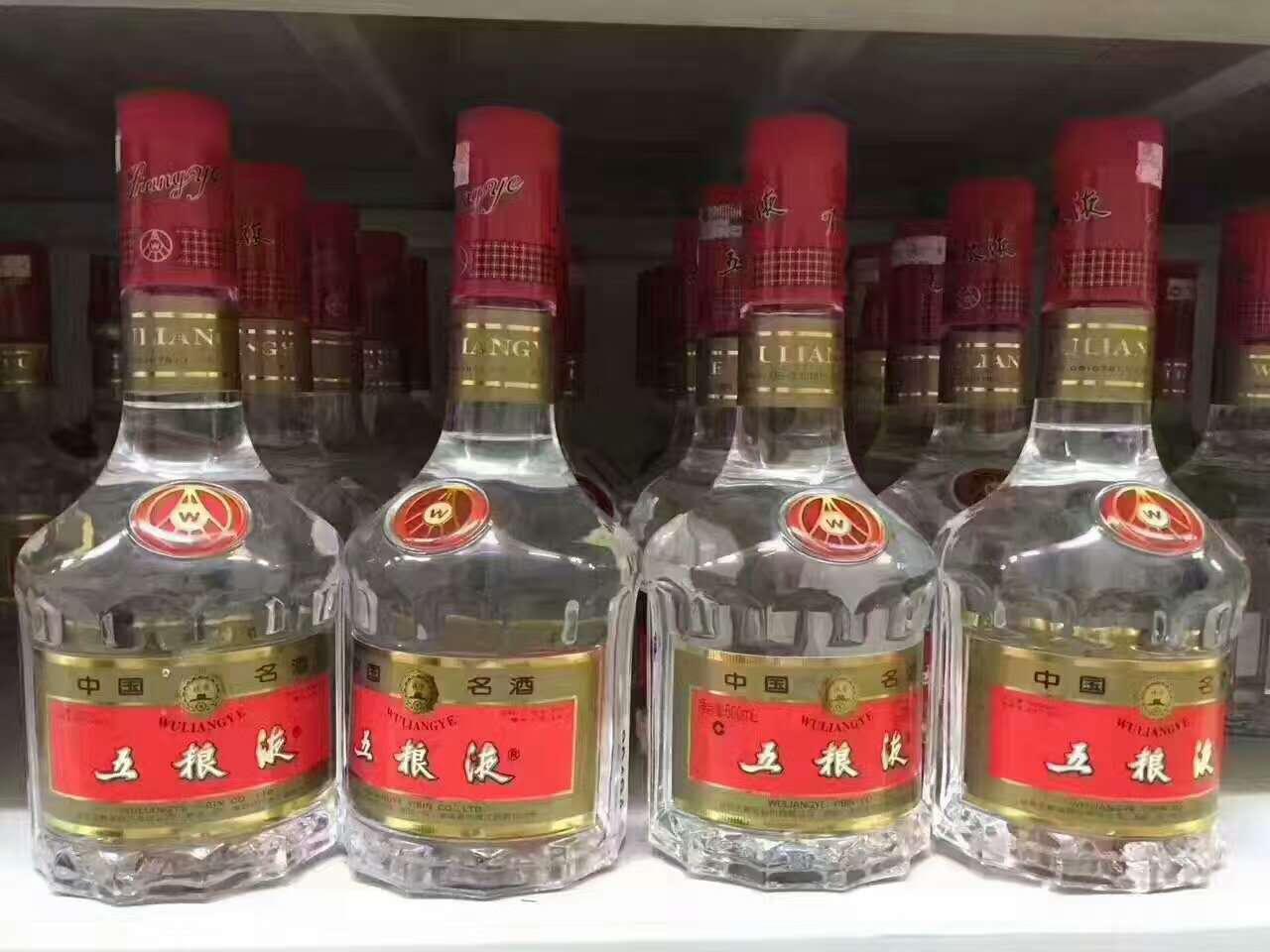 西安名酒回收