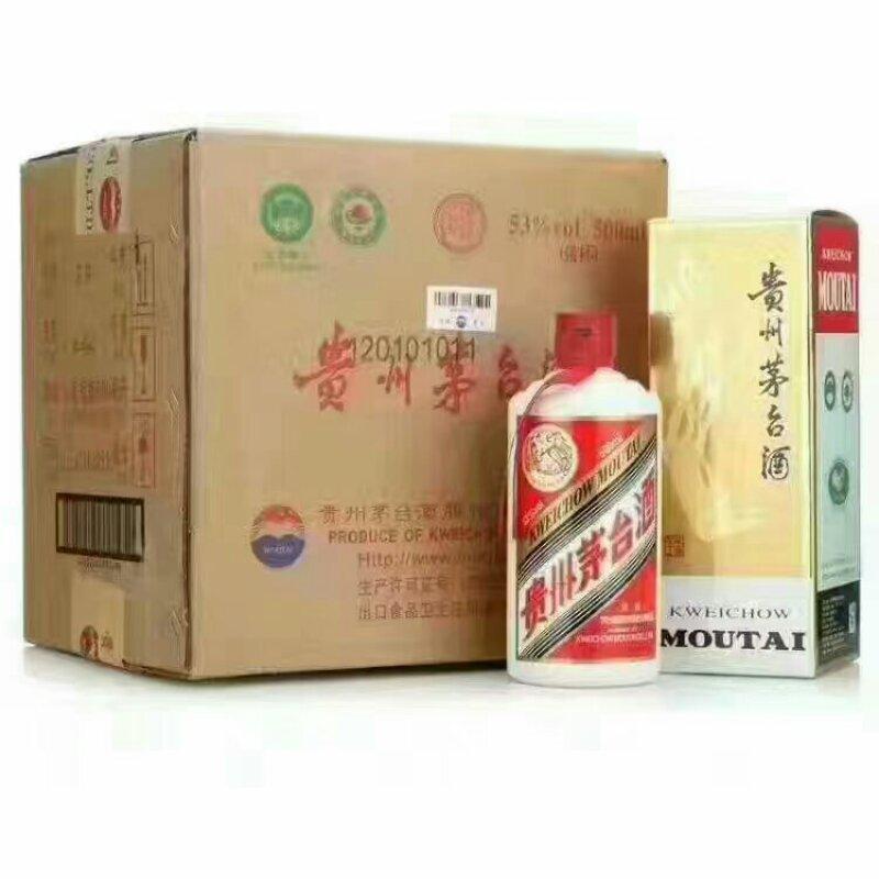 西安回收茅台酒价格是多少?