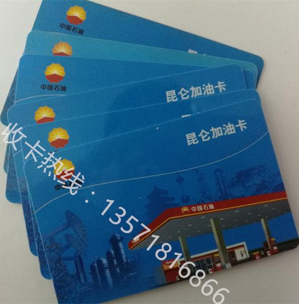 西安购物卡回收