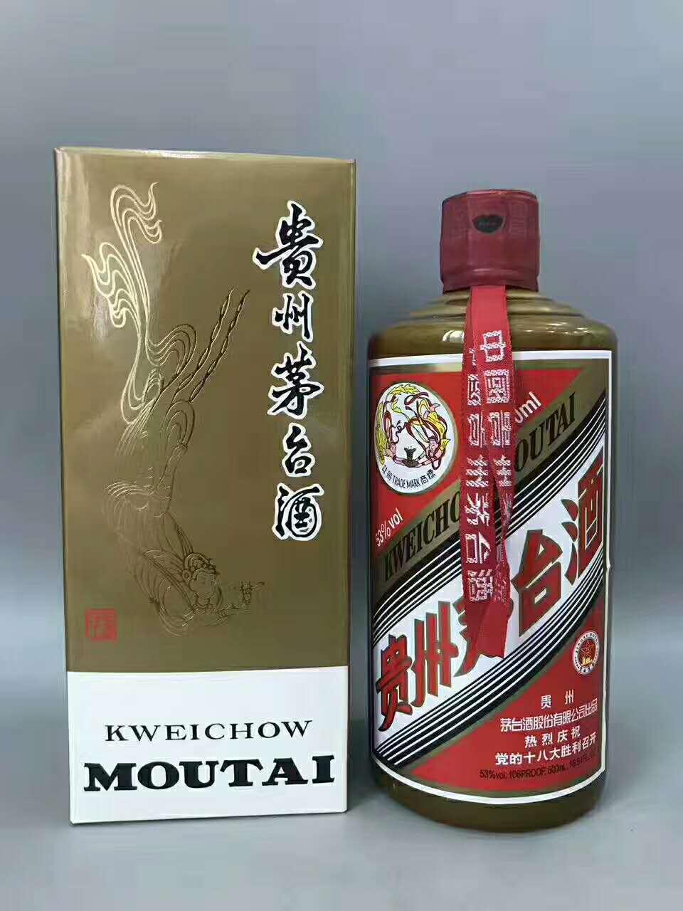 回收贵州茅台酒1