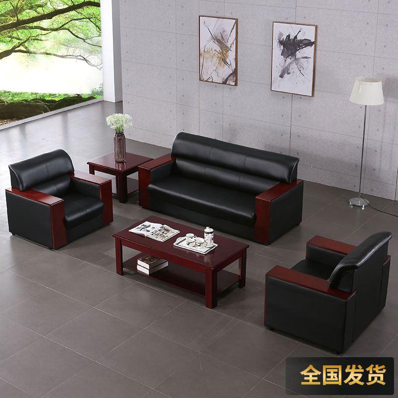 西安淞升办公家具为您分享办公家具保养技巧