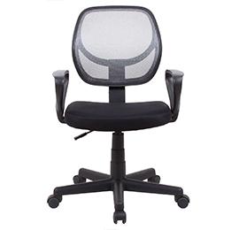 简约现代职员办公椅