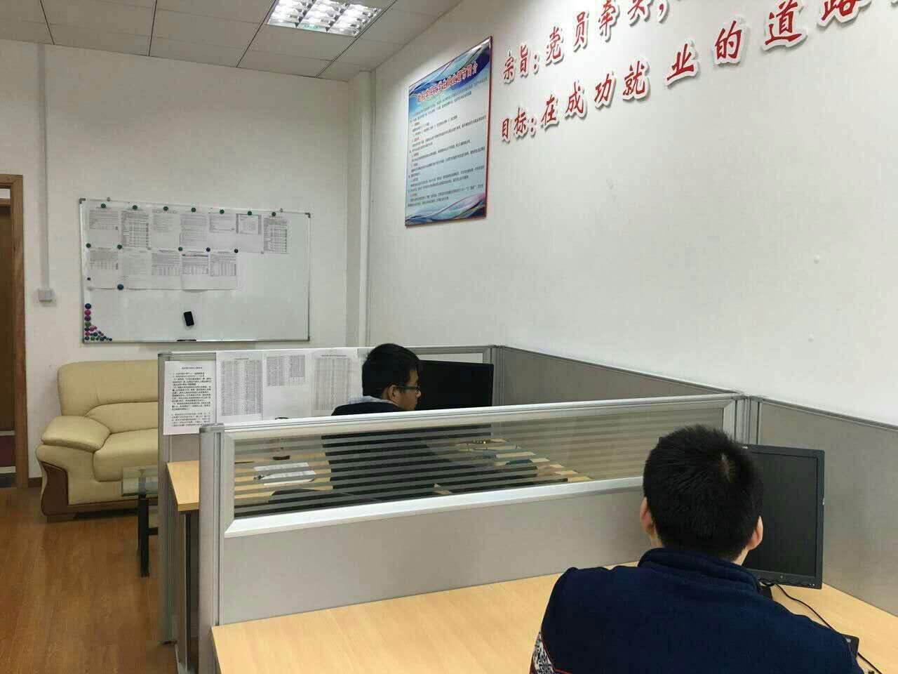 西安办公家具定制