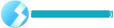 西安舒為企業管理咨詢服務有限責任公司
