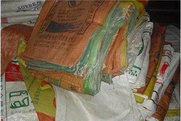 陕西西安编织袋回收给你讲讲编织袋的种类