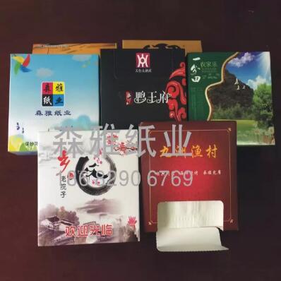 森雅纸盒设计生产的纸盒包装结构