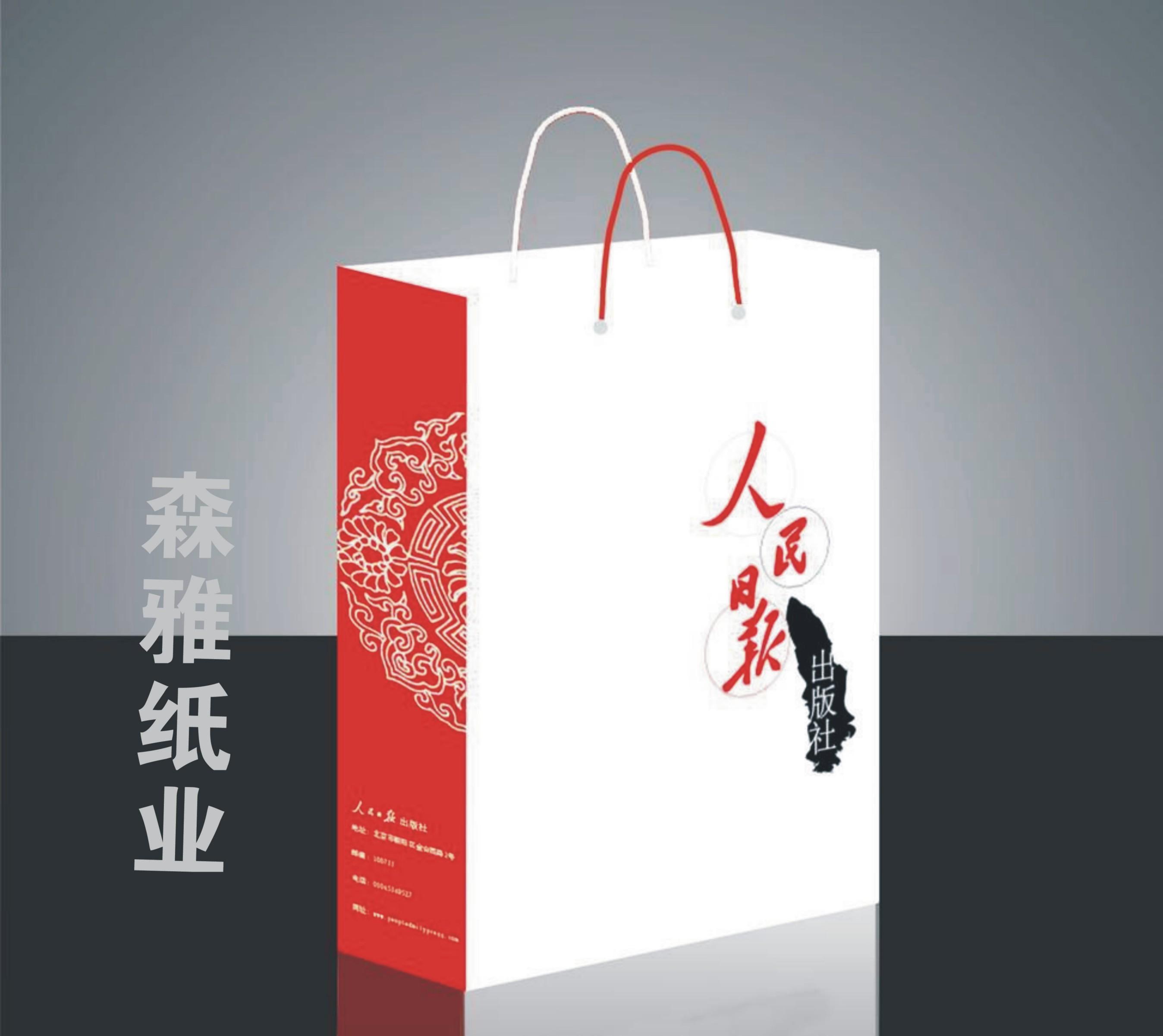 你是否了解礼品盒包装制作?