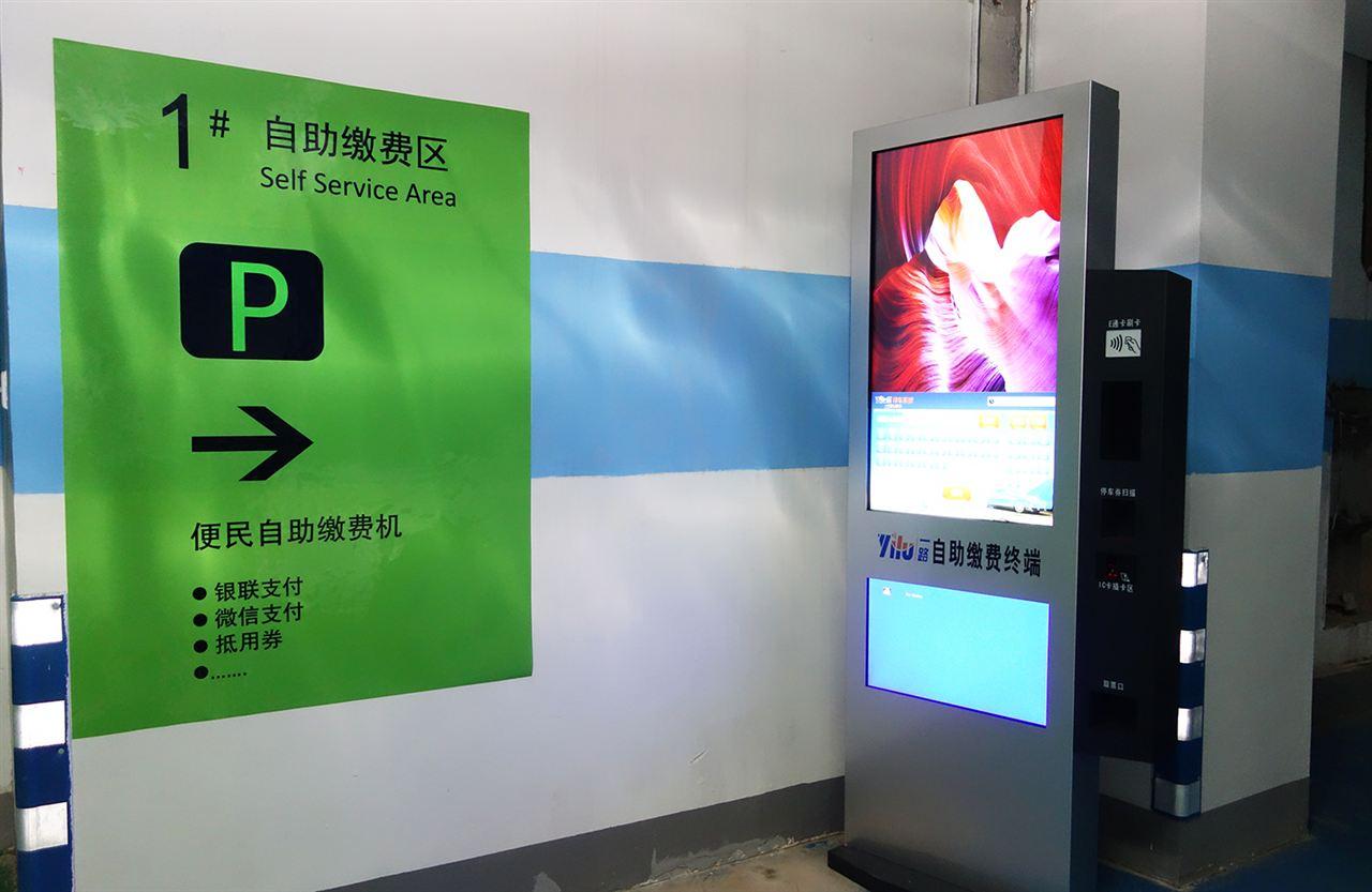 杜绝乱收停车费选择陕西无人值守停车场系统