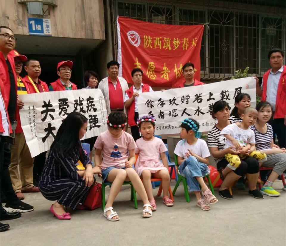 西安自闭症儿童庆祝六一儿童节