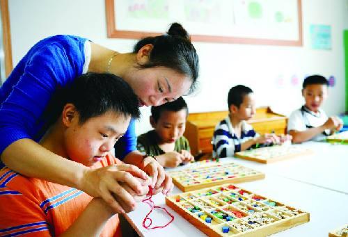 智障儿童培训学校