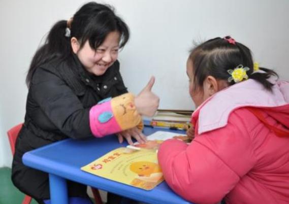 智障儿童康复中心