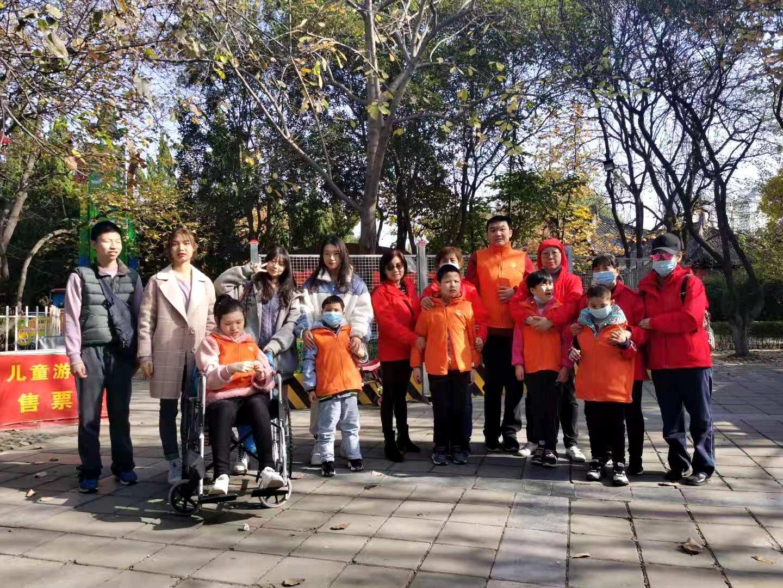 西安市启明星特殊儿童阳光家园2020年秋游兴庆公园