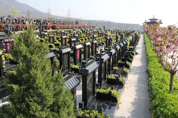 西安墓地哪家好