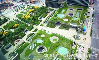 組合式屋頂綠化