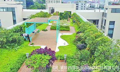 陕西绿化屋顶