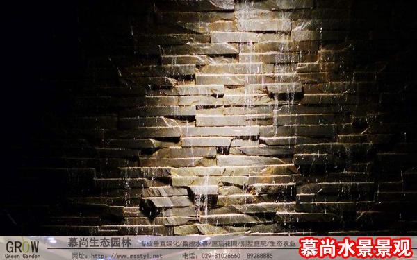 水景墙,西安水景墙,西安水景墙设计,西安水景墙施工,水景墙设计,西安水景墙设计哪里好