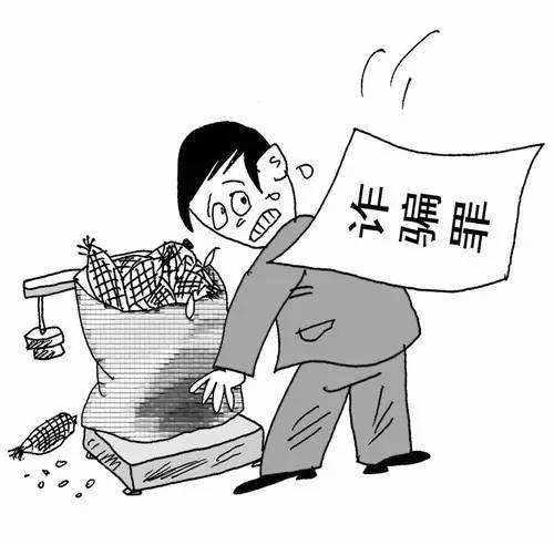 西安刑事律师