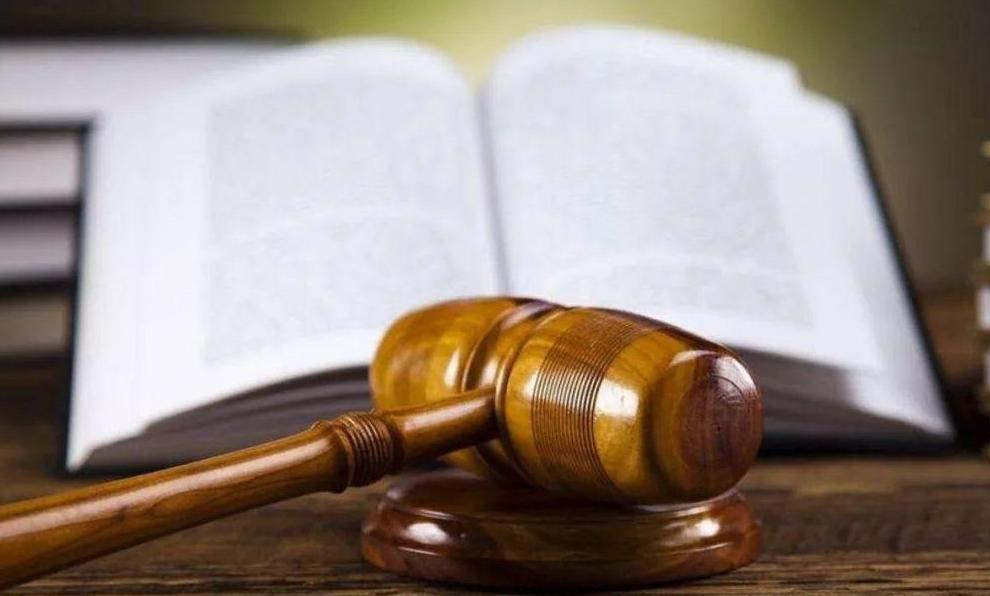 王磊介绍:刑法的任务、基本原则和适用范围