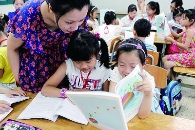 【青少年心理咨询】孩子叛逆期应该怎样辅导教育