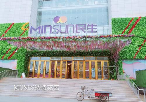 商场仿真植物墙