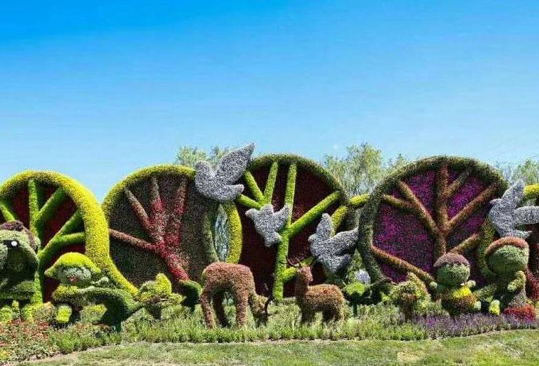 植物绿雕设计