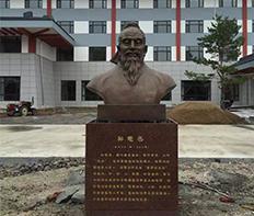 西安锻铜雕塑厂
