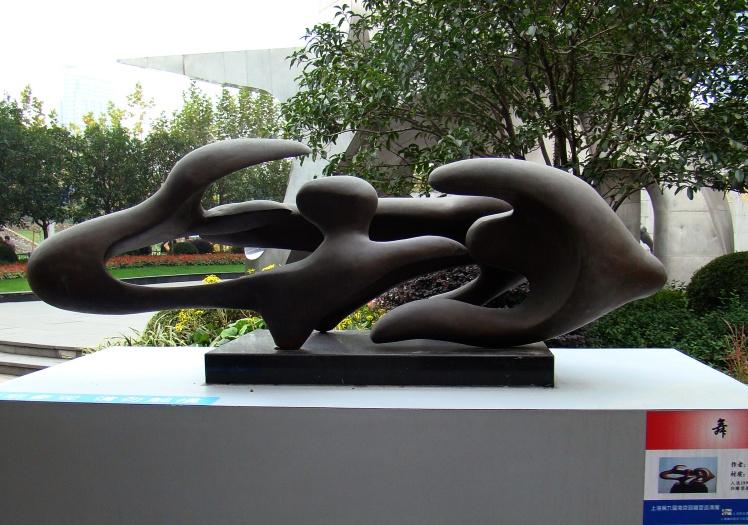 铜铸雕塑—文化04